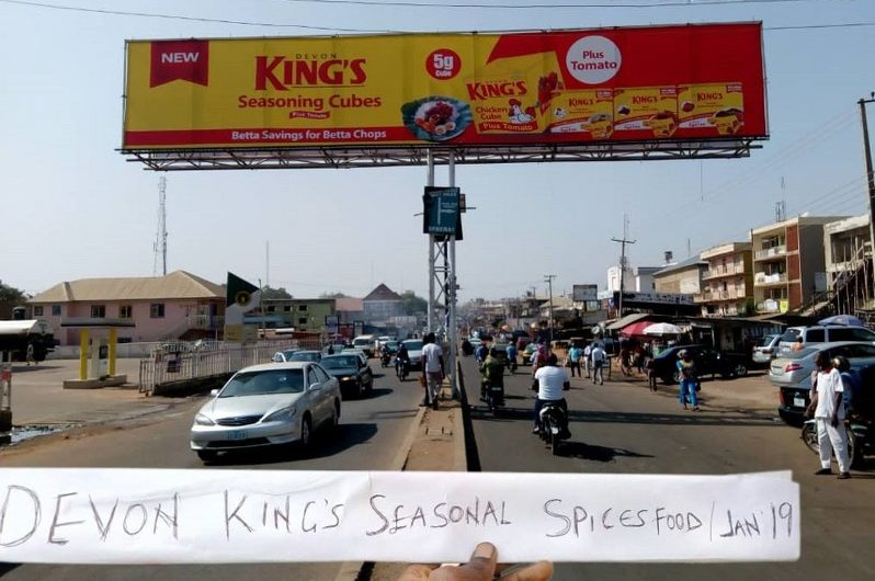 ILORIN- GENERAL SURULERE ROAD BY OJA OBA/FCMB/NNPC FILLING STATION FTT AIRPORTDimension: Rate: N3.5M (net)